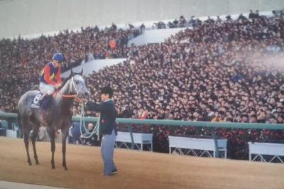 有馬記念のオグリキャップ