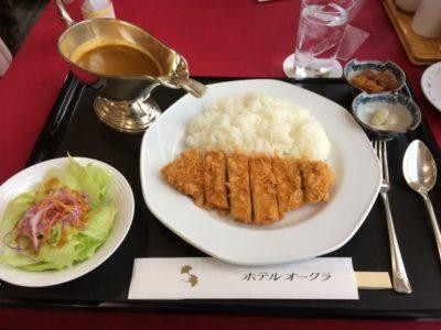 東京競馬場ホテルオークラのカツカレー