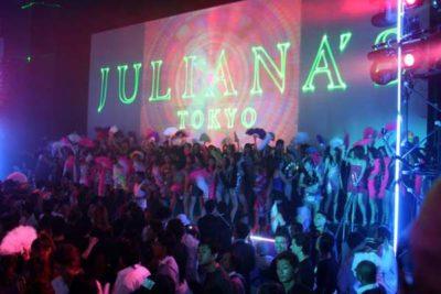 ジュリアナ東京が開店