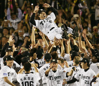 阪神優勝 2005年