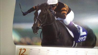 JRAカレンダー12月度 キタサンブラック