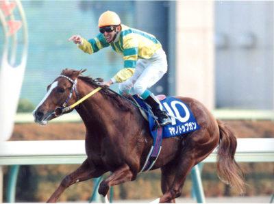 マヤノトップガンが勝った有馬記念